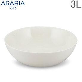 【エントリーで全品最大P5倍 2/28 23:59迄】アラビア Arabia ボウル 3L 1005282 ホワイト 24h Bowl White 食器 調理器具 磁器 フィンランド 北欧 贈り物 おしゃれ あす楽