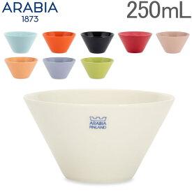 アラビア Arabia ココ ボウル 250mL カップ 食器 調理器具 北欧 フィンランド シンプル 磁器 Koko Bowl ボール キッチン 贈り物 ギフト あす楽