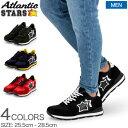 アトランティックスターズ Atlantic Stars メンズ スニーカー アンタレス ANTARES 靴 シューズ イタリア ランニングシ…
