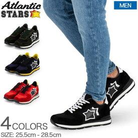 アトランティックスターズ Atlantic Stars メンズ スニーカー アンタレス ANTARES 靴 シューズ イタリア ランニングシューズ あす楽