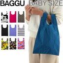バグゥ Baggu バグー エコバッグ ベビーバグゥ 1292-F102 Baby Baggu トートバッグ 折り畳み マイバッグ ナイロン バ…