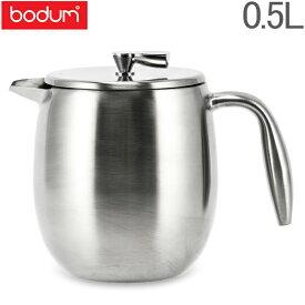 ボダム Bodum コーヒープレス コロンビア 0.5L (4カップ用) ダブルウォール フレンチプレス 11055-57 Columbia Frech Press Coffee Maker あす楽