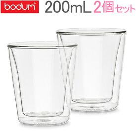 ボダム Bodum グラス キャンティーン ダブルウォールグラス 200mL 2個セット 10109-10 CANTEEN 二重構造 耐熱 保温 Double Wall Glass あす楽