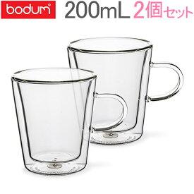 ボダム Bodum グラス キャンティーン ダブルウォール マグ 200mL 2個セット 10325-10 CANTEEN 二重構造 耐熱 保温 Double Wall Glass あす楽