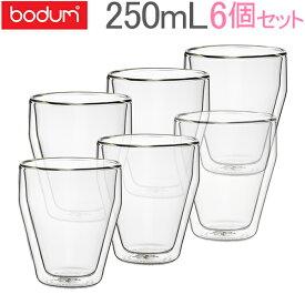 ボダム Bodum グラス ティトリス ダブルウォールグラス 250mL 6個セット 10481-10-12 TITLIS 二重構造 耐熱 保温 Double Wall Glass あす楽
