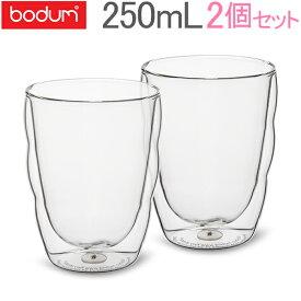 ボダム Bodum グラス ピラトゥス ダブルウォールグラス 250mL 2個セット 10484-10 PILATUS 二重構造 耐熱 保温 Double Wall Glass あす楽