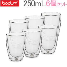 ボダム Bodum グラス ピラトゥス ダブルウォールグラス 250mL 6個セット 10484-10-12 PILATUS 二重構造 耐熱 保温 Double Wall Glass あす楽