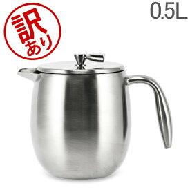 【訳あり】 ボダム Bodum コーヒープレス コロンビア 0.5L (4カップ用) ダブルウォール フレンチプレス 11055-57 Columbia Frech Press Coffee Maker