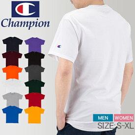 【2枚で150円引き 4枚で300円引きクーポン】チャンピオン Tシャツ Champion メンズ レディース 半袖 シンプル 無地 T425 クルーネック Uネック ロゴ ワンポイント ゆったり USAモデル