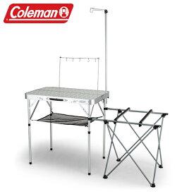 コールマン Coleman オールインワン キッチンテーブル 折りたたみ式 テーブル パックアウェイ キッチン 2000020276 Pack-Away Kitchen あす楽