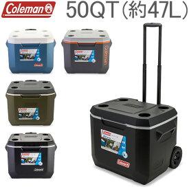 コールマン Coleman クーラーボックス エクストリーム ホイール クーラー 50QT 大容量 約47L アウトドア キャンプ キャスター付 ハードクーラー WHEELED COOLERS あす楽