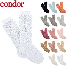 コンドル CONDOR 靴下 子供用 コットンオープンワーク ニーハイ ソックス 2.518/2 Cotton openwork 赤ちゃん ベビー用 女の子 かわいい あす楽