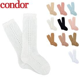 コンドル CONDOR 靴下 子供用 サイドオープンワーク ニーハイ ソックス 2.569/2 Side openwork Perle 赤ちゃん ベビー用 女の子 かわいい あす楽