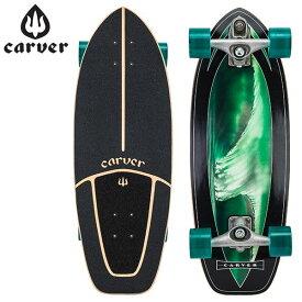 カーバー スケートボード Carver Skateboards スケボー C7 コンプリート 28インチ スーパースナッパー Super Snapper C1013011065 あす楽
