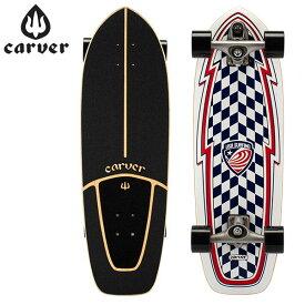 カーバー スケートボード Carver Skateboards スケボー C7 コンプリート 30.75インチ 2020 USA ブースター 2020 USA Booster C1013011069 あす楽