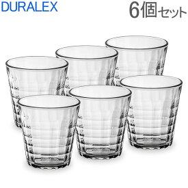 Duralex デュラレックス プリズム PRISM ◆270ml 6個セット◆カフェグラススタイリッシュクリアグラス!強化耐熱ガラス製 (透明コップ・タンブラー) あす楽