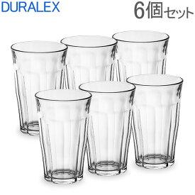 【Duralex】 デュラレックス ピカルディー PICARDIE 500cc 6個セット カフェグラススタイリッシュクリアグラス!強化耐熱ガラス製 (透明コップ・タンブラー) 送料無料 あす楽