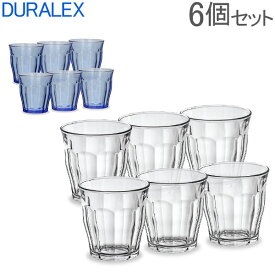 ◆310ml 6個セット◆Duralexデュラレックス ピカルディー PICARDIE カフェグラススタイリッシュクリアグラス!強化耐熱ガラス製 (透明コップ・タンブラー) 送料無料 あす楽