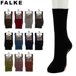 ファルケ FALKE ウォーキー ライト 靴下 ソックス レディース メンズ ウール混 おしゃれ あったか 16486 Walkie Light ウォーキーライト