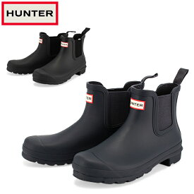 ハンター HUNTER レインブーツ オリジナルチェルシー WFS2078RMA Women Original Chelsea ゴム ラバー 防水 クラシック 長靴 HUNTER BOOTS あす楽