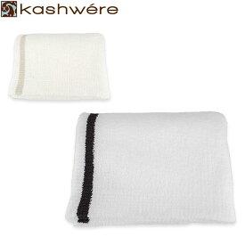 カシウェア KASHWERE ブランケット クイーン ストライプ QB-37 90 Blanket Queen Blankets Damask Stripe 肌触り 高品質 デザイン おしゃれ