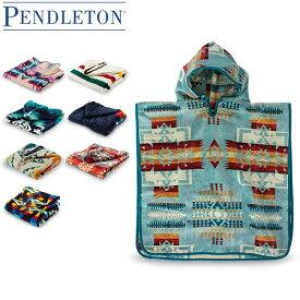 ペンドルトン Pendleton フード付きタオル 子供用 キッズ コットン 100% XB243 Jacquard Hooded Towels タオル お風呂上がり プール あす楽