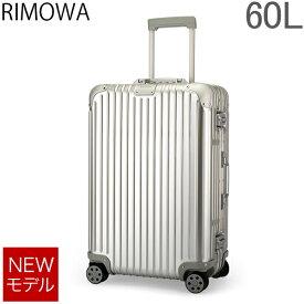 リモワ RIMOWA オリジナル チェックイン M 60L 4輪 スーツケース キャリーケース キャリーバッグ 92563004 Original Check-In M 旧 トパーズ 【NEWモデル】 あす楽