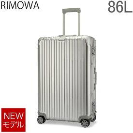 リモワ RIMOWA オリジナル チェックイン L 86L 4輪 スーツケース キャリーケース キャリーバッグ 92573004 Original Check-In L 旧 トパーズ 【NEWモデル】 あす楽