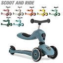 スクート&ライド Scoot&Ride キッズスクーター ハイウェイキック1 キックボード 1歳 〜 5歳 子供 プレゼント 三輪車 …