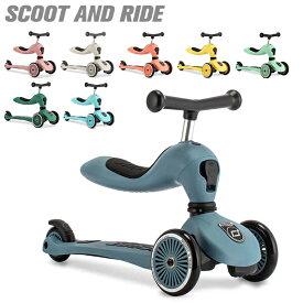 スクート&ライド Scoot&Ride キッズスクーター ハイウェイキック1 キックボード 1歳 〜 5歳 子供 プレゼント 三輪車 2way Highwaykick1 あす楽