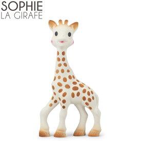 キリンのソフィー Sophie La Girafe Vulli ヴュリ 赤ちゃん 歯固め おもちゃ 天然ゴム 安全 かわいい 616400 プレゼント 出産祝い お誕生日 あす楽