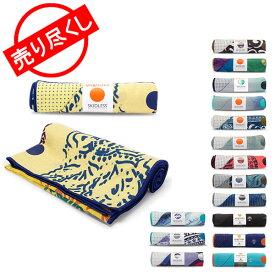売り尽くし マンドゥカ Manduka ヨガラグ ヨガタオル スキッドレス Skidless Towels - made with Skidless technology ヨガ ホットヨガ マットタオル あす楽