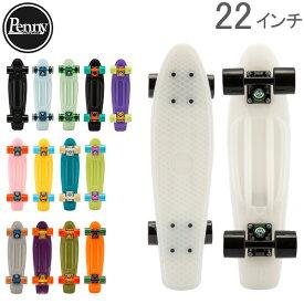 【GWもあす楽】ペニー スケートボード Penny Skateboards スケボー 22インチ クラシック PNYCOMP224 CLASSICS ミニクルーザー コンプリート おしゃれ あす楽