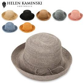 ヘレンカミンスキー Helen Kaminski プロバンス 10 ラフィア ハット 麦わら帽子 Rollable Raffia Crochet Provence 10 レディース 折りたたみ あす楽[夏物]