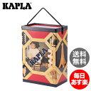 Kapla カプラ魔法の板 200 KAPLA BA おもちゃ 玩具 知育 積み木 プレゼント