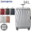 サムソナイト SAMSONITE スーツケース コスモライト3.0 スピナー75 94L 旅行 出張 海外 V22 73351 COSMOLITE 3.0 SP...