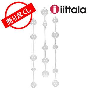 【赤字売切り価格】イッタラ インテリア 63cm 63...
