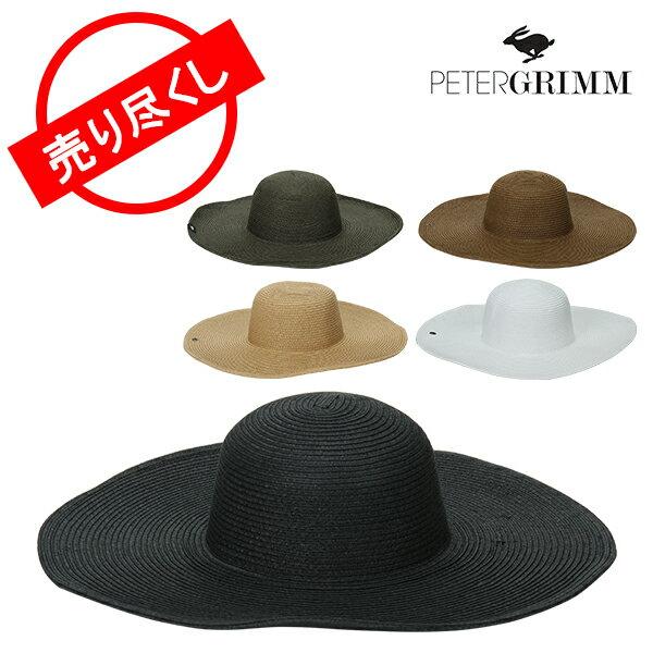 【赤字売切り価格】PeterGrimm ピーターグリム ERIN エリン 麦わら帽子 紫外線対策 UVハット 女優帽 アウトレット