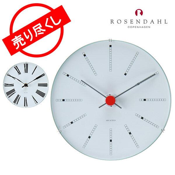 【最大13%OFFクーポン】【赤字売切り価格】Rosendahl ローゼンダール アルネ・ヤコブセン クロック 掛け時計 Arne Jacobsen AJ Clock 160 アウトレット