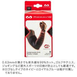 マクダビッドMcdavid腕用サポーター656パワーアームスリーブ(1個入)左右兼用PERFORMANCECompressionArmSleeve/singleスポーツトレーニング