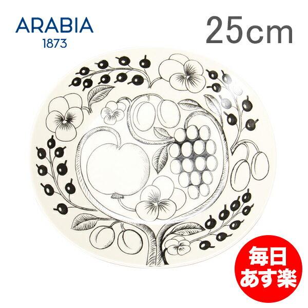 アラビア 皿 ブラック パラティッシ ブラパラ 25cm 250mm プレート オーバル 食器 調理器具 フィンランド 北欧 柄 贈り物 Arabia PARATIISI BLACK&WHITE Plate oval 新生活
