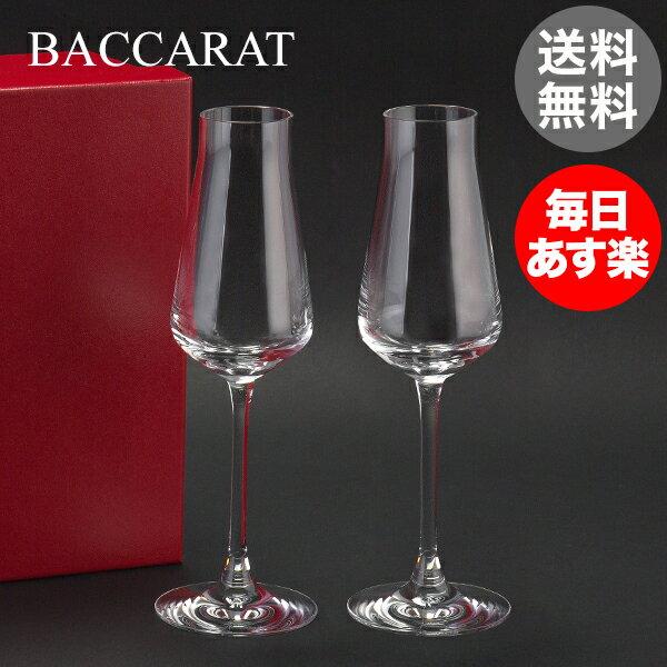 Baccarat バカラ TAVOLA CHTEAU BACCARAT シャトー Champagne Fruit & Cooler シャンパンフルート 2611149 クリア 新生活