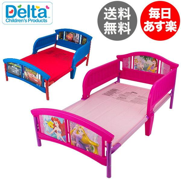 デルタ Delta 幼児用 ベッド トドラーベッド Toddle Bed 組立式 子供用 ディズニー プリンセス カーズ インテリア キャラクター