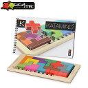 【全品あす楽】Gigamic ギガミック Katamino カタミノ 木製パズル 脳トレ 知育玩 200102/152501 ボードゲーム