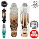 ペニースケートボード Penny Skateboards スケートボード 22インチ METALLIC FADESシリーズ PNYCOMP ミニクルーザー コン...