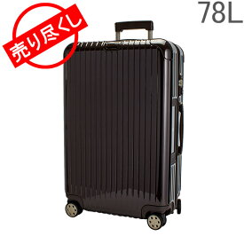【5%還元】【あす楽】赤字売切り価格 リモワ RIMOWA サルサデラックス 78L 4輪 スーツケース キャリーケース キャリーバッグ 831.70.52.5 Salsa Deluxe 電子タグ 【E-Tag】