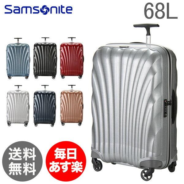 【GWもあす楽】サムソナイト Samsonite スーツケース コスモライト3.0 スピナー69【68L】旅行 出張 海外 V22 73350 Cosmolite 3.0 SPINNER 69/25 FL2 一年保証