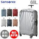 サムソナイト Samsonite スーツケース コスモライト3.0 スピナー69【68L】旅行 出張 海外 V22 73350 Cosmolite 3.0 SP...