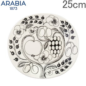 アラビア Arabia 皿 25cm パラティッシ プレート オーバル ブラック Paratiisi Black & White 中皿 ブラパラ 食器 1005394 6411800066662 あす楽