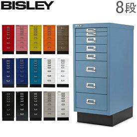 ビスレー BISLEY キャビネット ベーシック 29 マルチ収納ケース 8段 185/H298BNLSPB multidrawer with plinth 収納 オフィス 引き出し 棚 あす楽